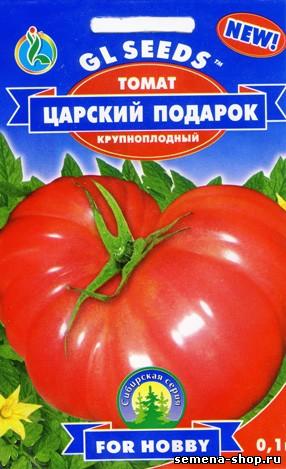 Царский подарок томат